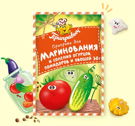 Рецепты маринования огурцов и помидоров