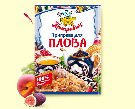Почти 100 кг плова приготовили в Иркутске - IrkutskMedia | 415x513
