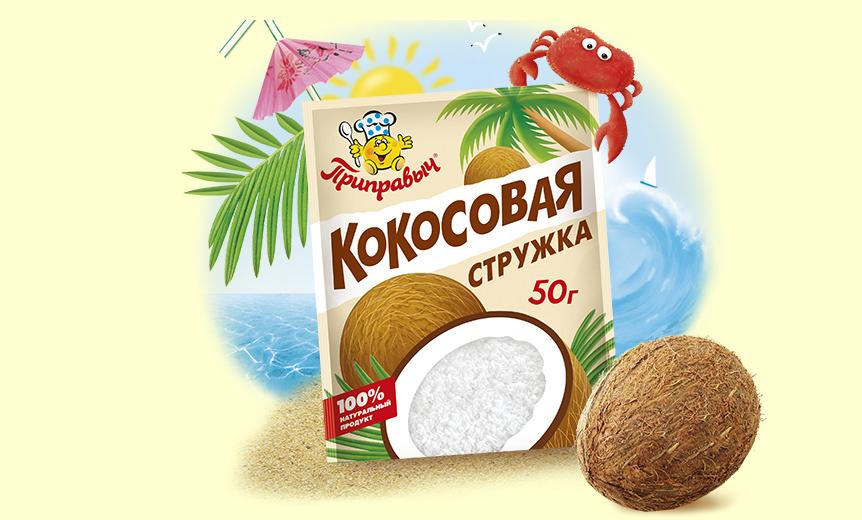 http://www.proxima.ru/images/products/87/Kokosovaya_struzhka.png